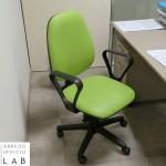 Ufficio commerciale - Seduta operativa - Foto